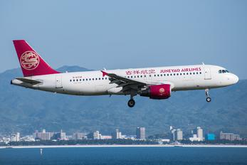 B-6338 - Juneyao Airlines Airbus A320