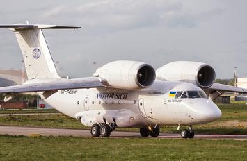 UR74026 - Motor Sich Antonov An-74