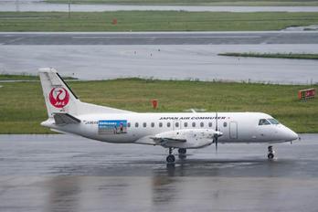 JA8649 - JAL-  Japan Air Commuter SAAB 340