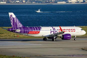 B-LCL - Hong Kong Express Airbus A320 NEO