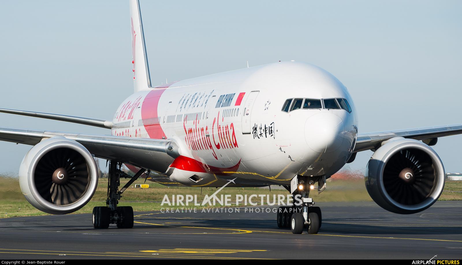 Air China B-2035 aircraft at Paris - Charles de Gaulle