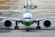 - - Eva Air Boeing 777-300ER aircraft