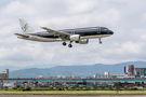 Starflyer Airbus A320 JA08MC at Fukuoka airport