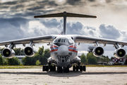 RA-76363 - Russia - МЧС России EMERCOM Ilyushin Il-76 (all models) aircraft