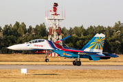 "20 - Russia - Air Force ""Russian Knights"" Sukhoi Su-27 aircraft"