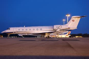 B-8260 - Private Gulfstream Aerospace G-V, G-V-SP, G500, G550