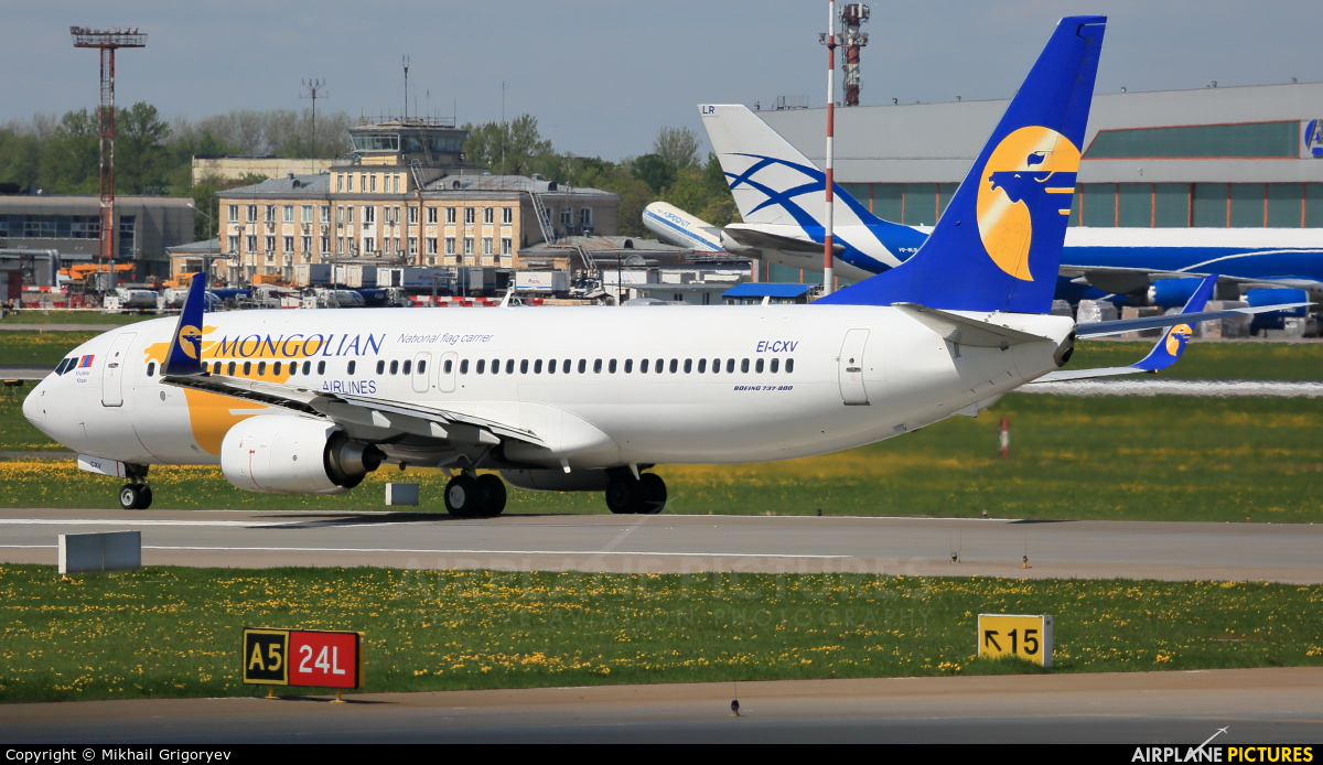 Mongolian Airlines EI-CXV aircraft at Moscow - Sheremetyevo
