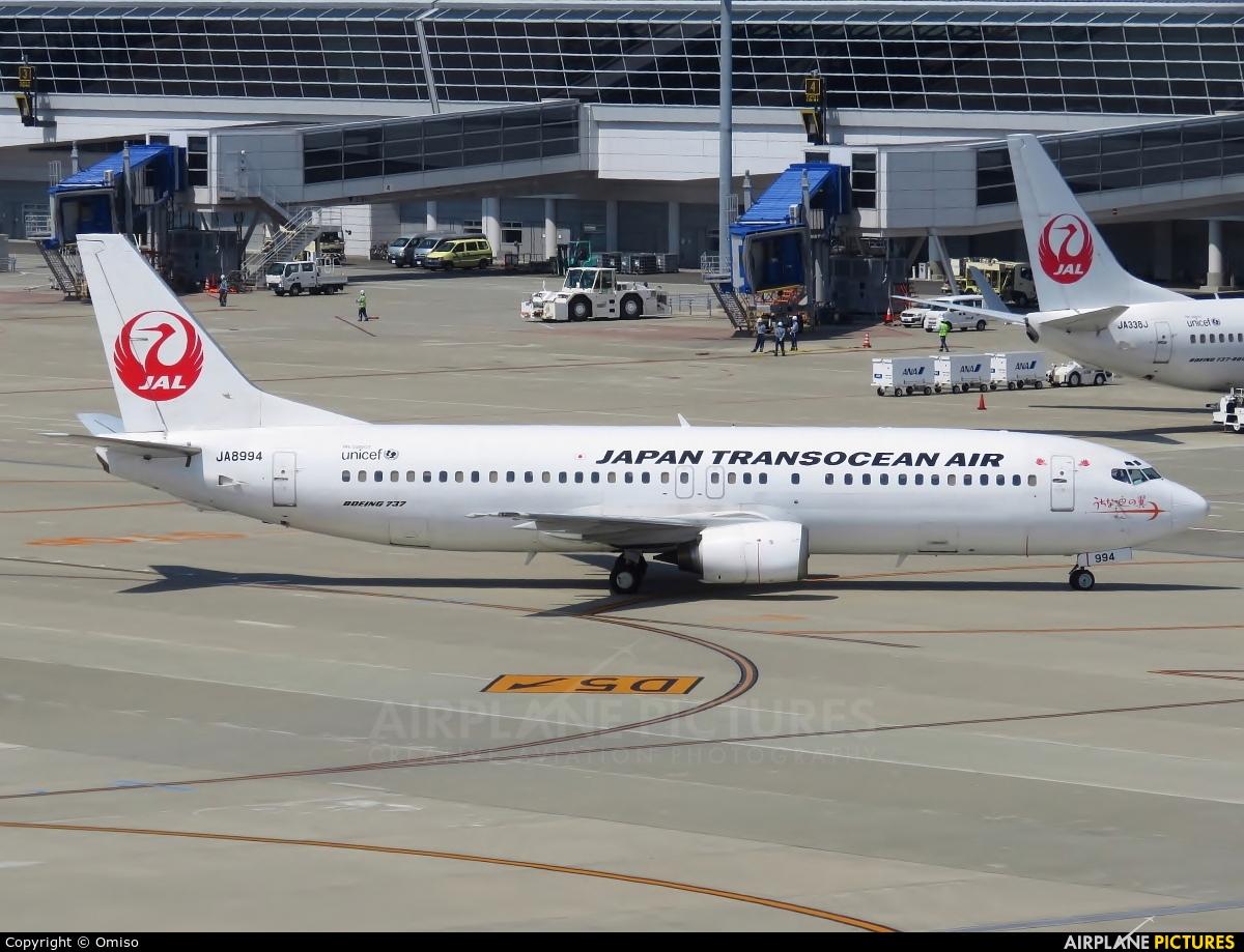 JAL - Japan Transocean Air JA8994 aircraft at Chubu Centrair Intl