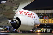 ET-ATY - Ethiopian Airlines Airbus A350-900 aircraft