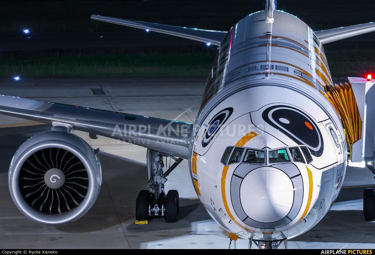 ANA - All Nippon Airways JA789A aircraft at Osaka - Itami Intl