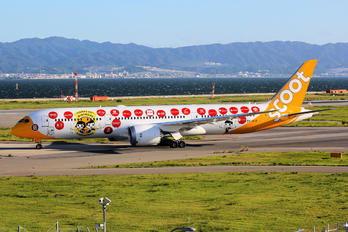 9V-OJE - Scoot Boeing 787-9 Dreamliner