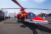XC-EGD - Mexico - Government Agusta Westland AW109 SP GrandNew aircraft