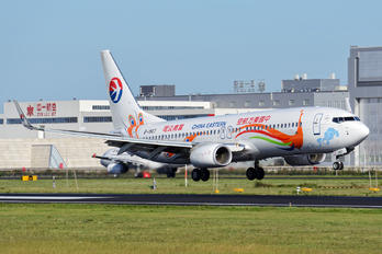 B-1907 - China Eastern Airlines Boeing 737-800
