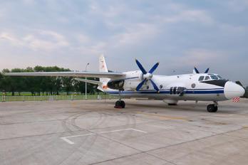 1321 - China - Air Force Xian Y-7