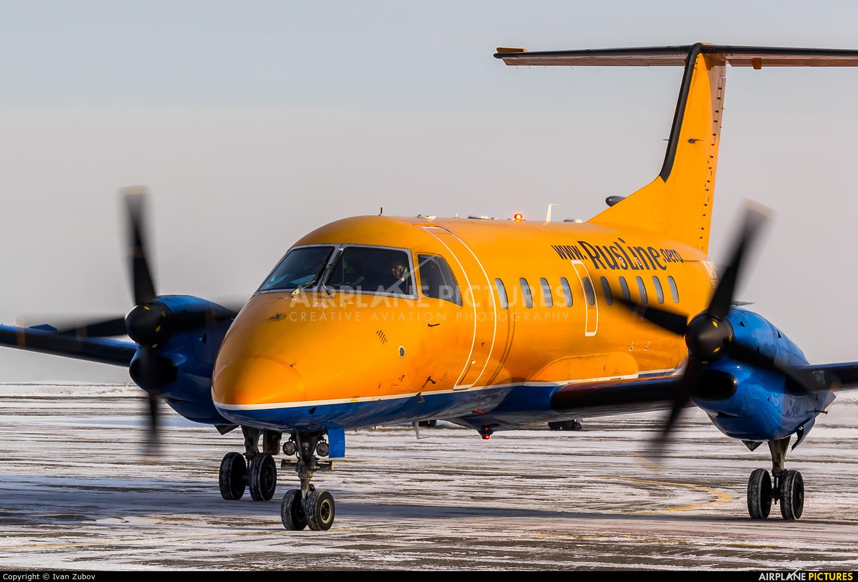 Rusline VQ-BBX aircraft at Chelyabinsk