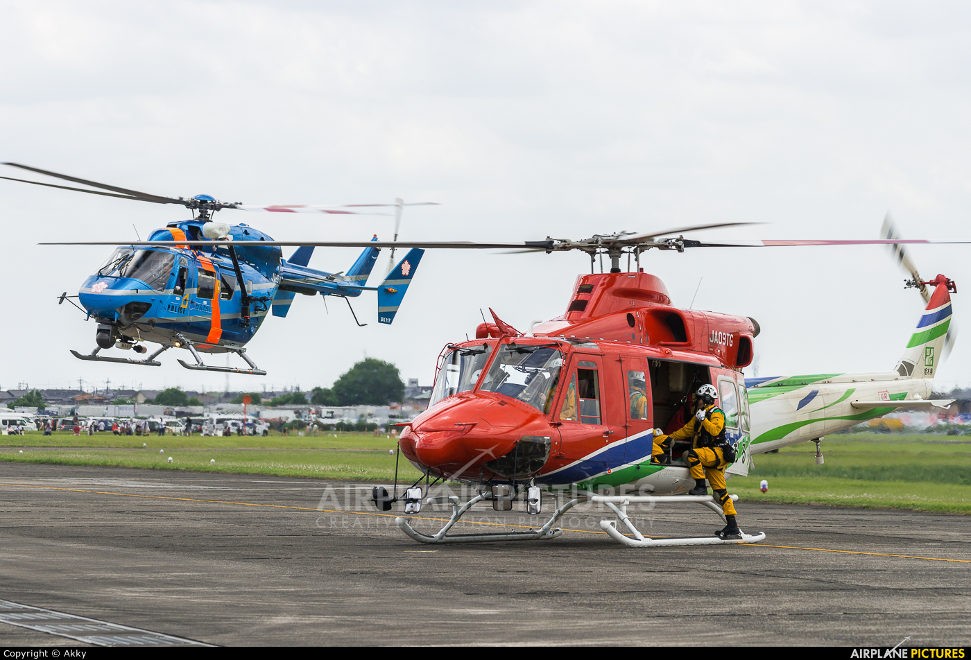 Japan - Fire and Disaster Management Agency JA09TG aircraft at Off Airport - Japan