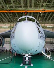 - - Japan - Air Self Defence Force Kawasaki C-2