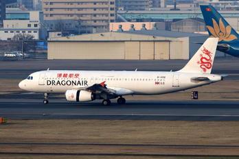 B-HSQ - Dragonair Airbus A320