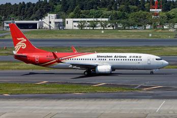 B-5317 - Shenzhen Airlines Boeing 737-800