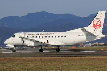 JA8704 - JAL-  Japan Air Commuter SAAB 340