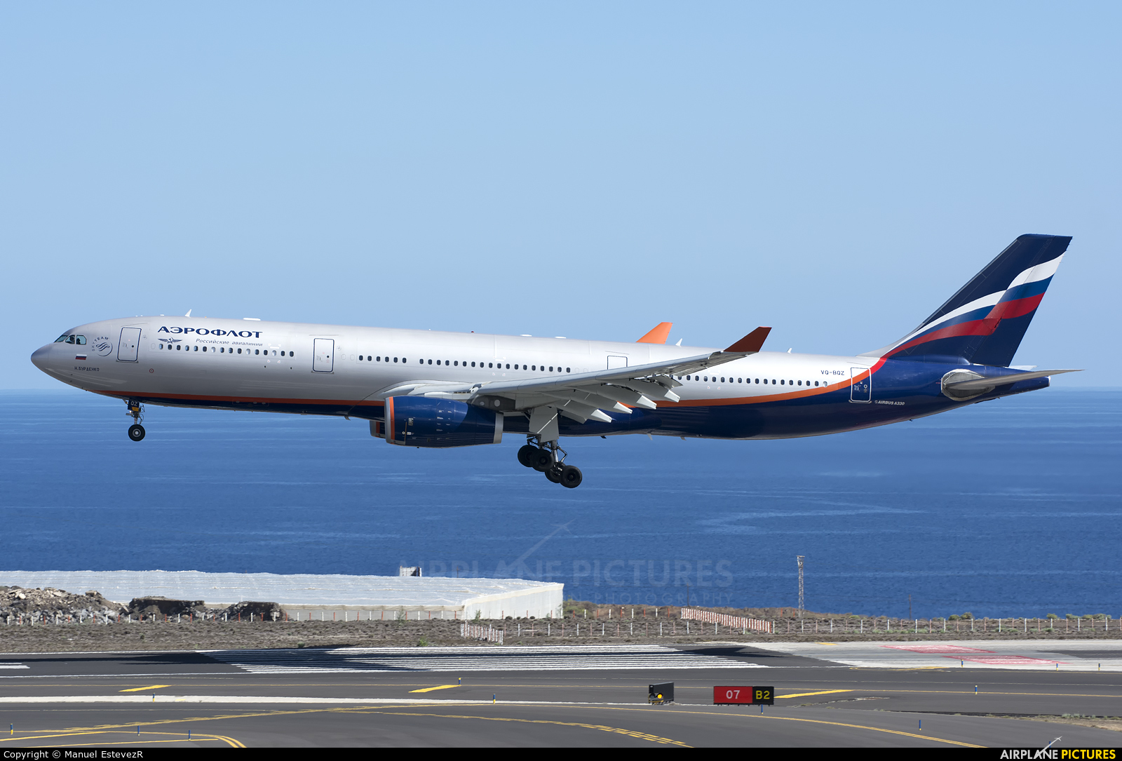 Aeroflot VQ-BQZ aircraft at Tenerife Sur - Reina Sofia
