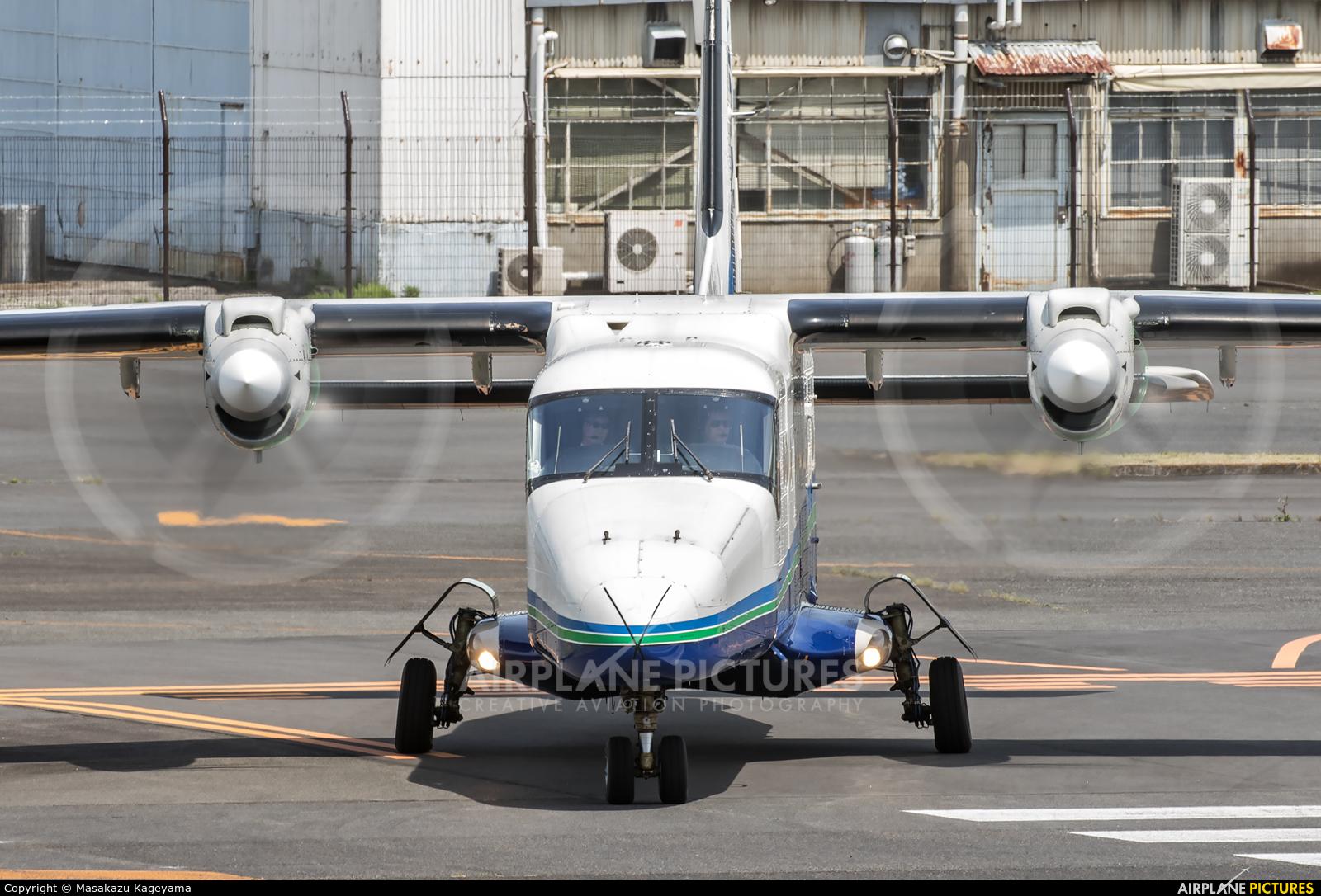 New Central Air Service JA35CA aircraft at Chofu