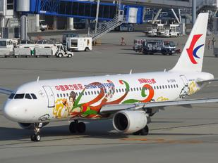 B-2209 - China Eastern Airlines Airbus A320