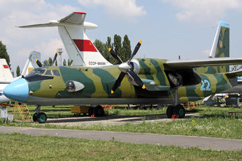 22 BLUE - Ukraine - Air Force Antonov An-26 (all models)