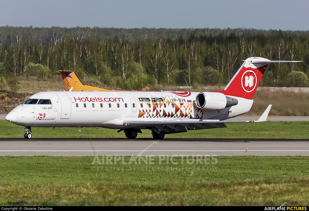 Rusline VP-BVK aircraft at Moscow - Domodedovo