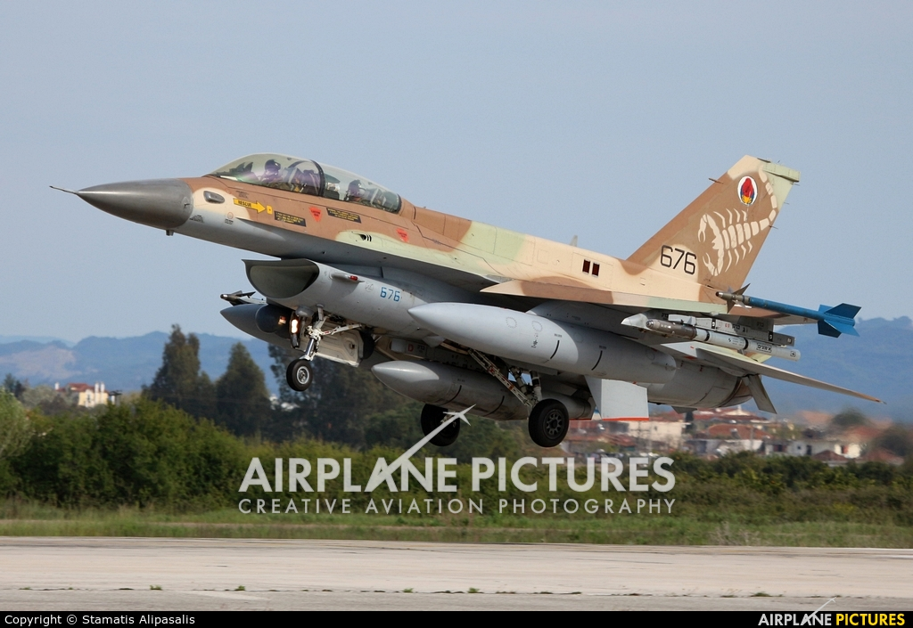 Israel - Defence Force 676 aircraft at Andravida AB