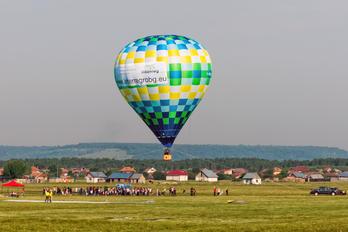 YR-9022 - Unknown Unknown Balloon