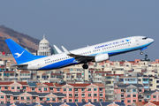 B-5388 - Xiamen Airlines Boeing 737-800 aircraft