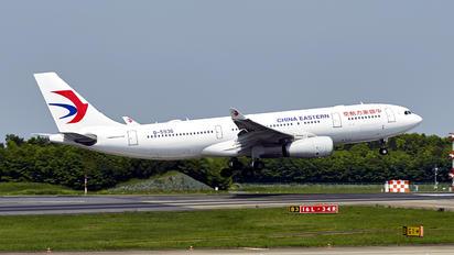 B-5963 - Hainan Airlines Airbus A330-300