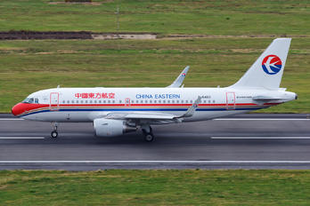 B-6460 - China Eastern Airlines Airbus A319