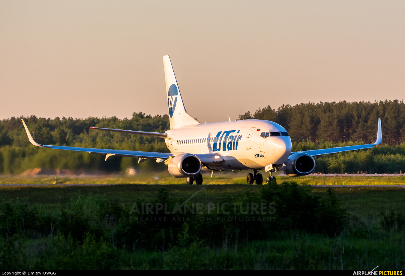 UTair VQ-BPS aircraft at Nizhniy Novgorod