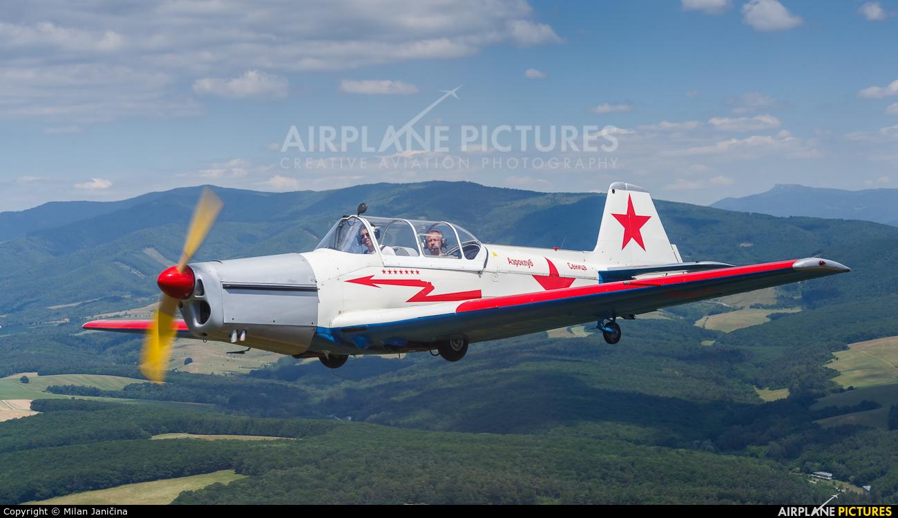 Aeroklub Senica OM-OTN aircraft at In Flight - Slovakia
