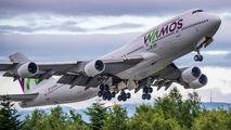 EC-KQX - Wamos Air Boeing 747-400 aircraft