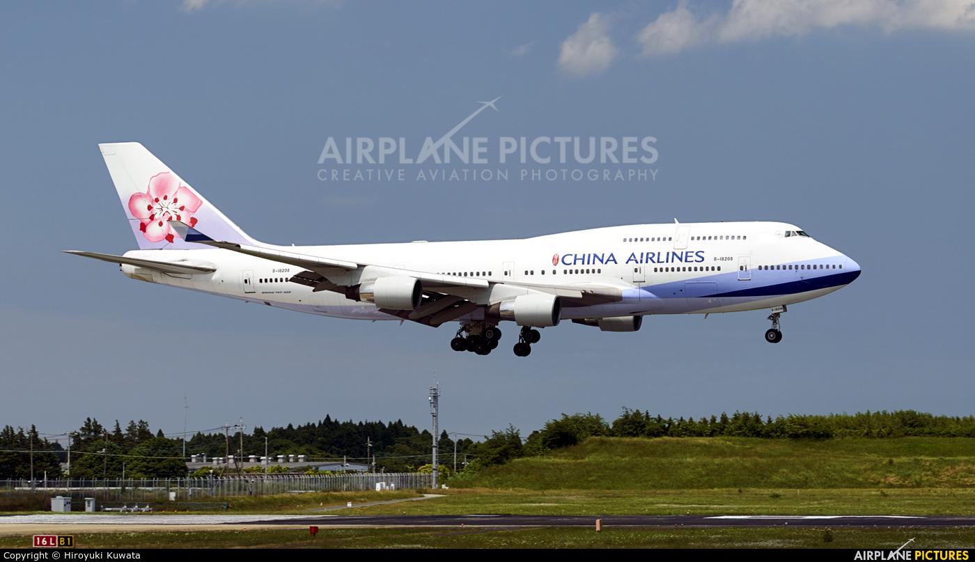 China Airlines B-18208 aircraft at Tokyo - Narita Intl