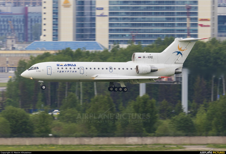 Izhavia RA-42450 aircraft at St. Petersburg - Pulkovo