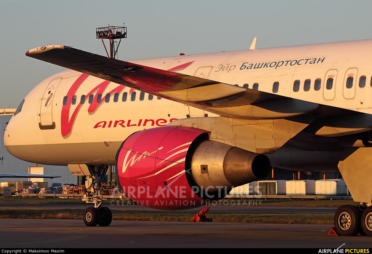 Air Bashkortostan RA-73011 aircraft at Moscow - Domodedovo