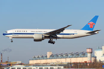 B-2026 - China Southern Cargo Boeing 777F