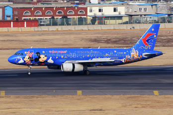 B-6635 - China Eastern Airlines Airbus A320