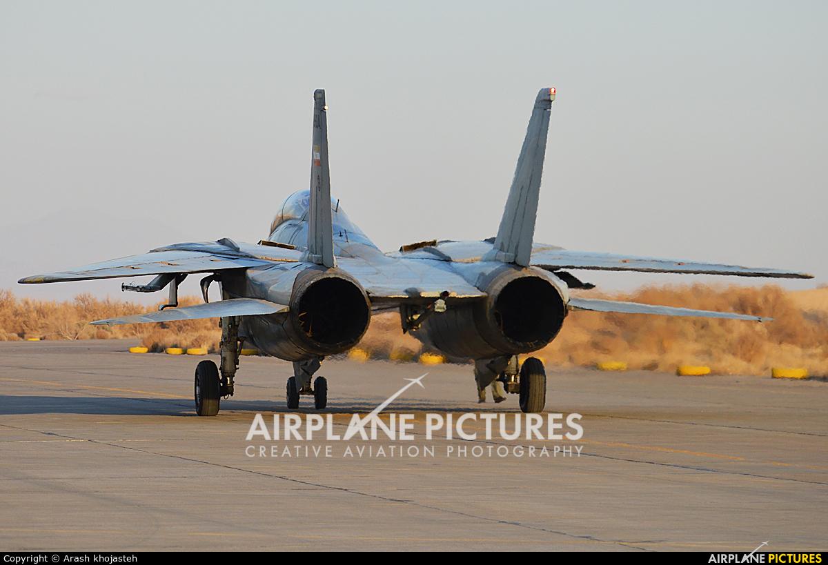 Iran - Islamic Republic Air Force 3-6041 aircraft at Isfahan - Shahid Beheshti