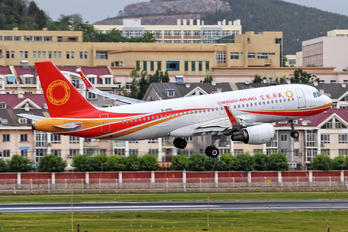 B-1856 - Chengdu Airlines Airbus A320