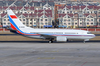 B-4026 - China - Air Force Boeing 737-700