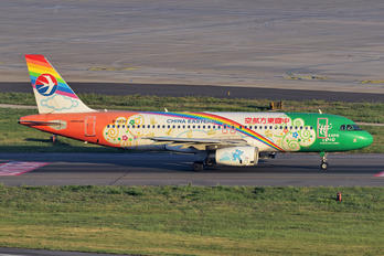 B-6639 - China Eastern Airlines Airbus A320