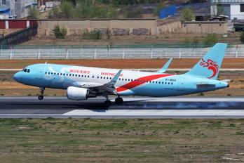 B-1868 - Loong Air Airbus A320