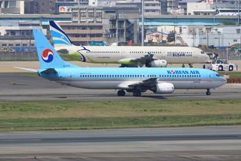 HL7717 - Korean Air Boeing 737-900