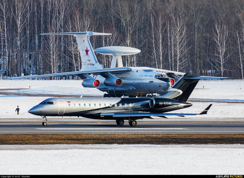 Private RA-67242 aircraft at Bolshoe Savino - Perm