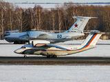 RF-72924 - Russia - Ministry of Internal Affairs Antonov An-72 aircraft